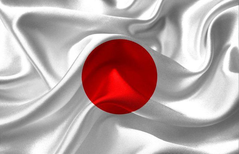 דגל של יפן
