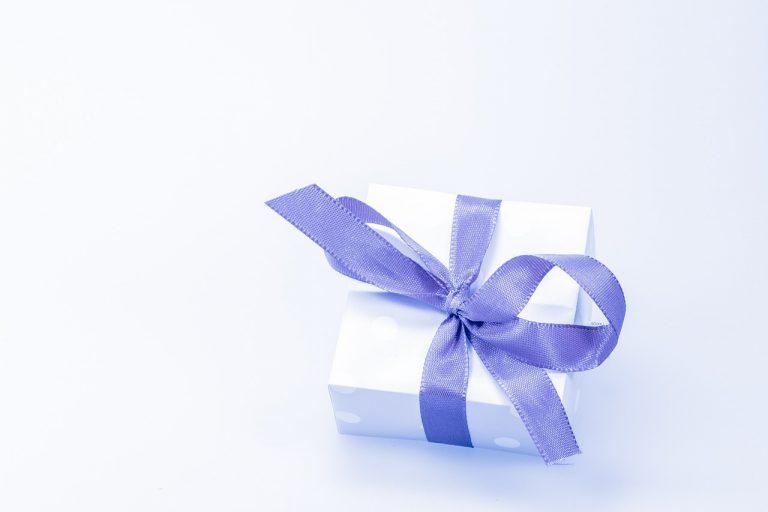 מתנה ייחודית